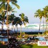 Fairmont Orchid Hawaii6.jpg